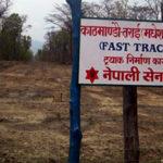 काठमाडौं–निजगढ फास्ट ट्रयाकः फिल्डमा के गर्दै छ सेना ?