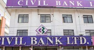 सिभिल बैंकको ४० प्रतिशत हकप्रद आउने