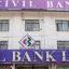 सिभिल बैंकले ल्यायो साढे ८ प्रतिशत ब्याजको बचत खाता