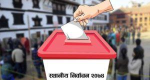 ७१ प्रतिशत मत खस्योः आयोग