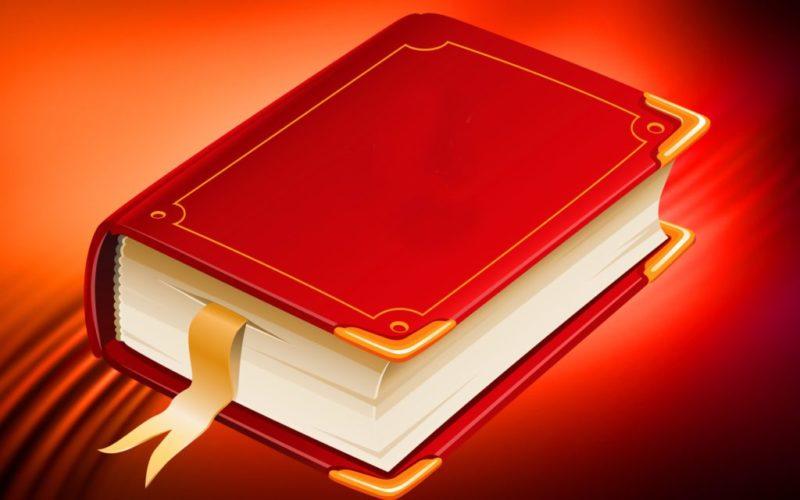 नेपाल भाषा साहित्य पर्व सम्पन्न